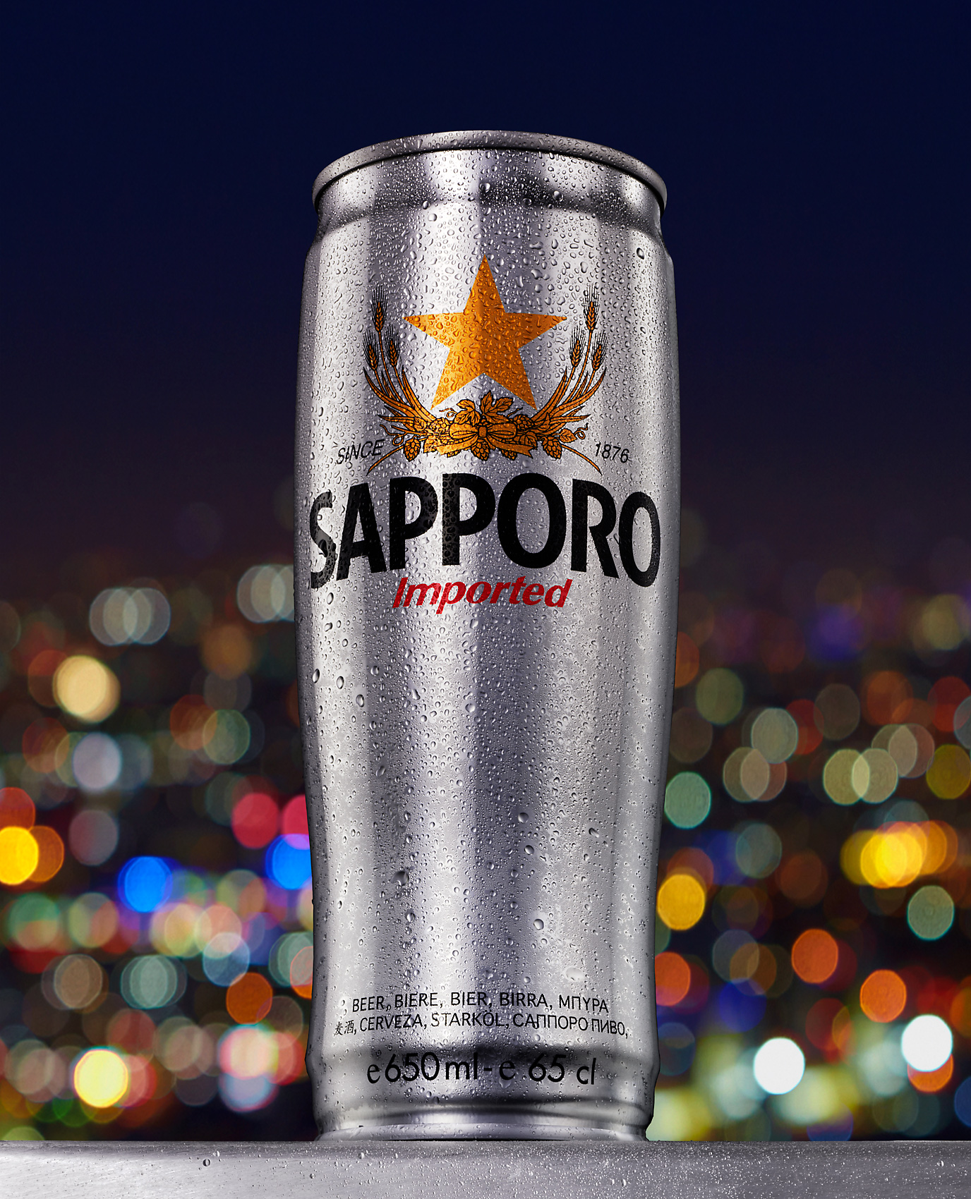 Nick_Rees-Drinks-SAPPORO
